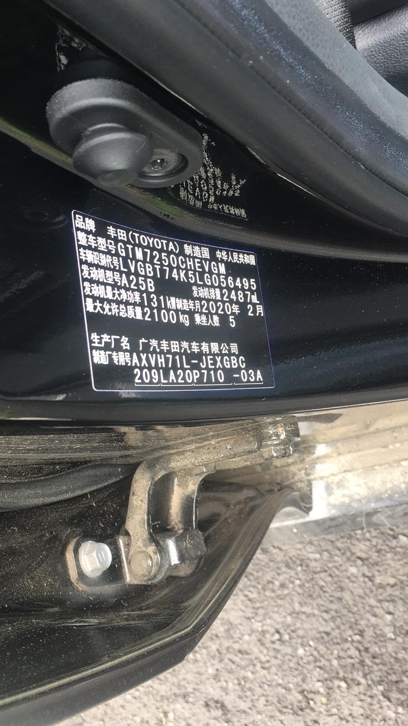 在泰兴嘉瑞购买了一辆生产超过6个月的库存车