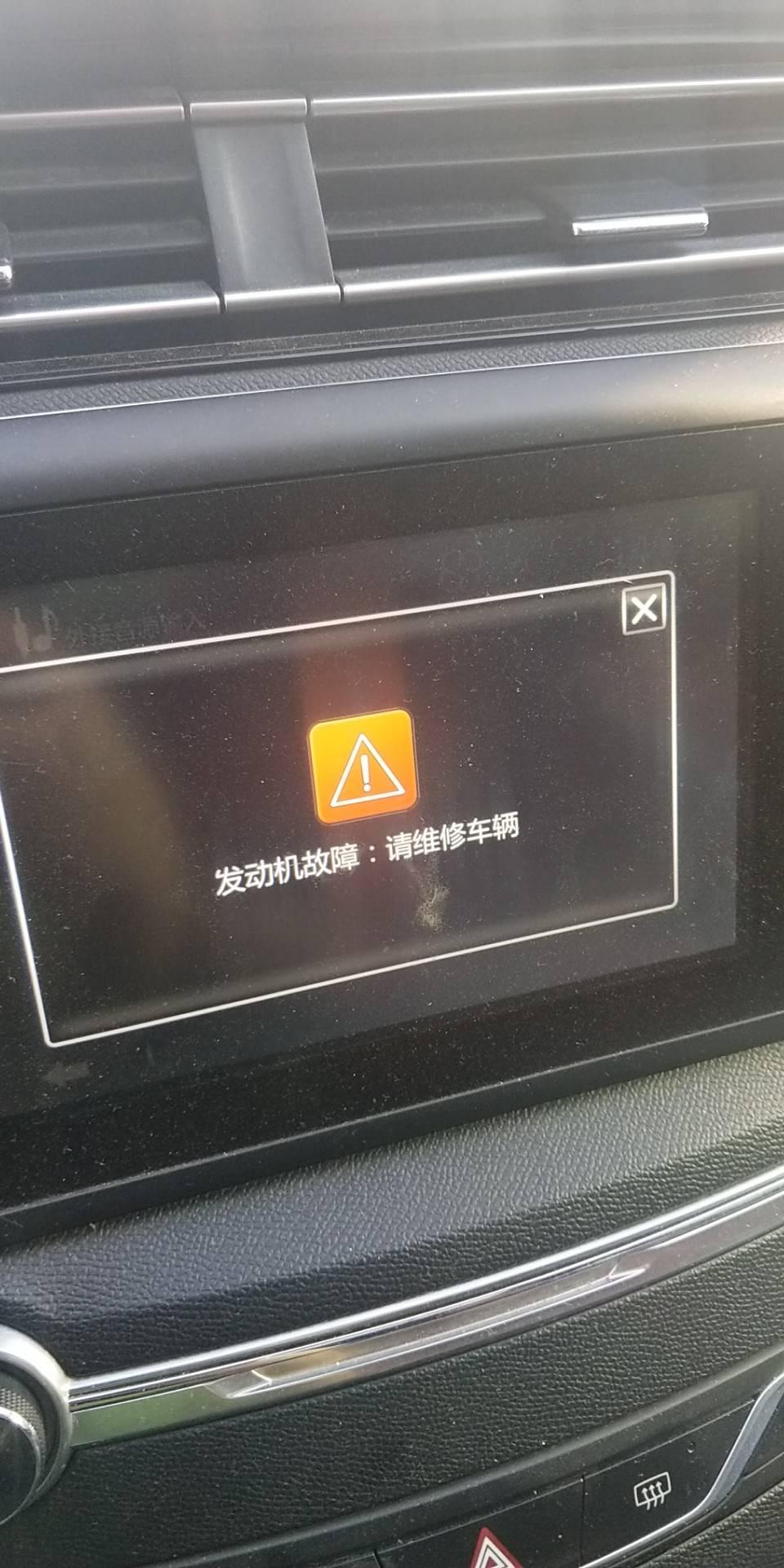 该车烧机油严重,4S店一直不修,拖延&nbsp