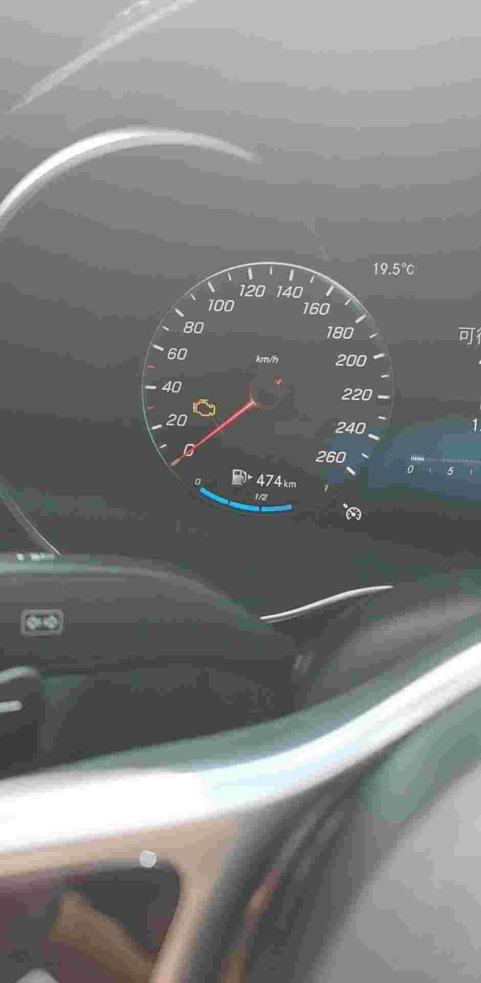 北京奔驰c260l电机故障