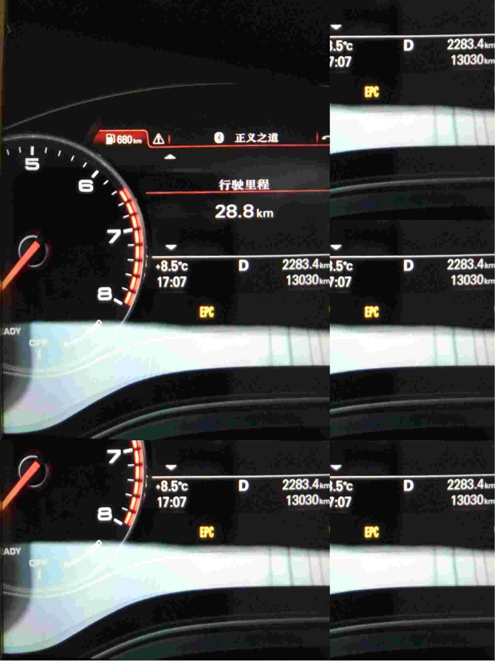 汽车质保期内EPC故障码问题