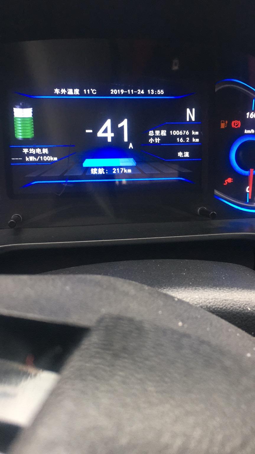 北汽新能源违背快充理念!!