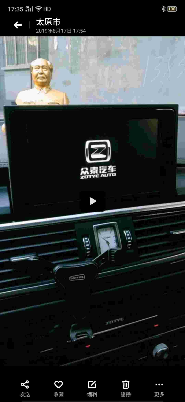 我的车导航显示屏自动重启,语音功能不能使用
